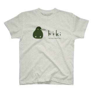 キキちゃん(淡色用) Tシャツ