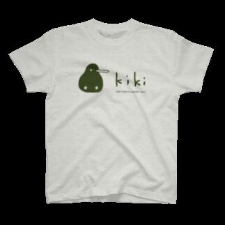 ひよこのもり工房のキキちゃん(淡色用) T-shirts