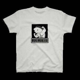 995(キュウキュウゴ)のむきむきえび(黒) T-shirts