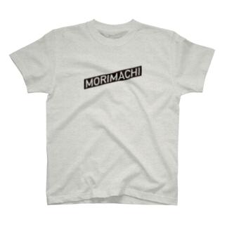 mori-T T-shirts