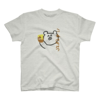 これはちみつ T-shirts