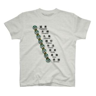 ボーイスカウトのおきて T-shirts