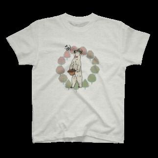 ヤマノナガメのオシャレくまさん T-shirts
