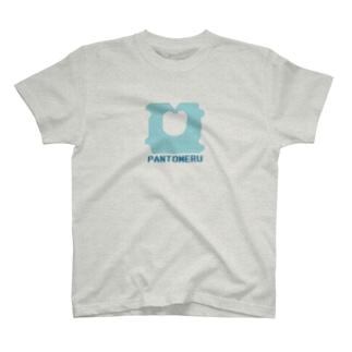 パンの袋とめるやつ T-shirts