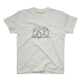 kuma kuma kuma... T-shirts