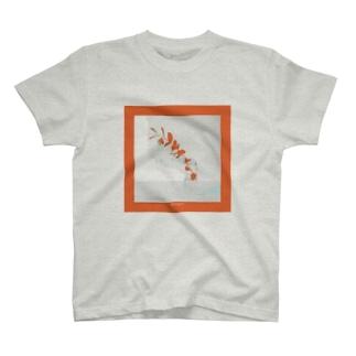 #365gift 0313 T-shirts