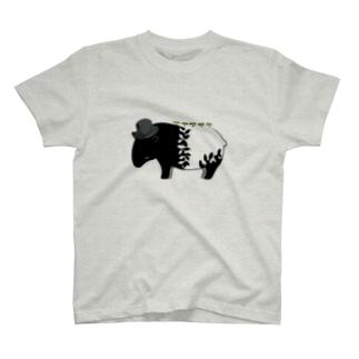 tapir T-shirts