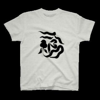 iroenpituの令和 T-shirts