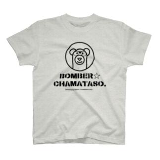 クマ☆チャマ。(Black) T-shirts