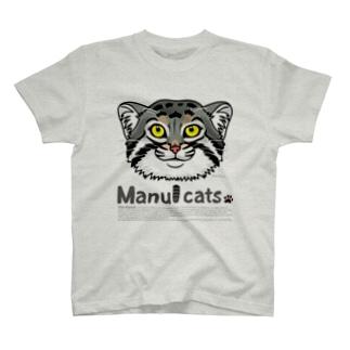 manul*マヌルネコ T-shirts