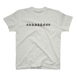 ぐるぐるホーランドロップちゃん T-shirts