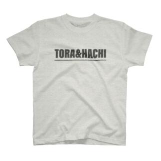 トラとハチ T-shirts