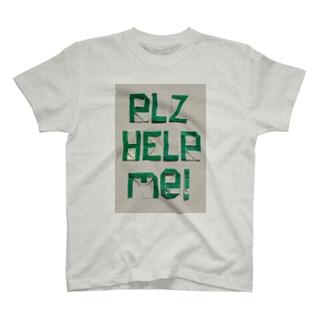 PLZ  HELP me! T-shirts