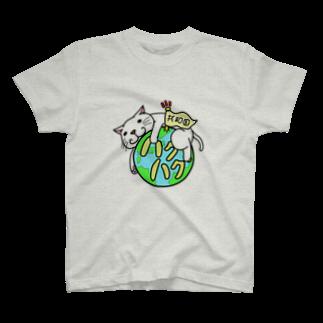 かざゆかのはぐにゃん T-shirts