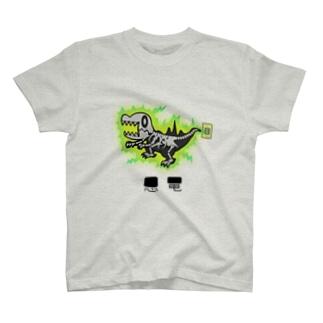 ⚡Electsaurus🦖 T-shirts