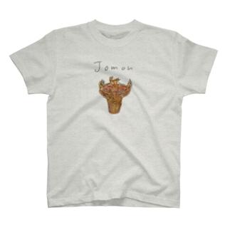 縄文式(カラー) T-shirts