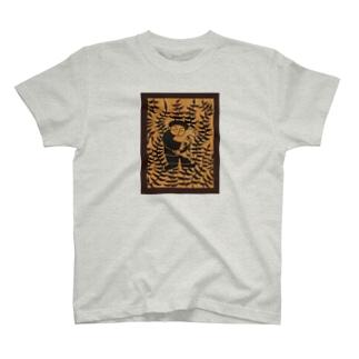 山羊と少年 T-shirts