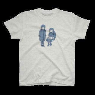 おおひらの小学生 T-shirts