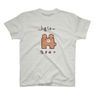jigsawbear T-shirts