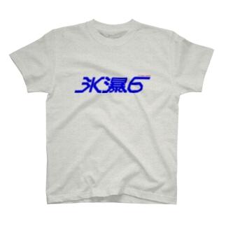 氷瀑6Tシャツ T-shirts