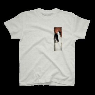 Akane Itoの20180309 T-shirts