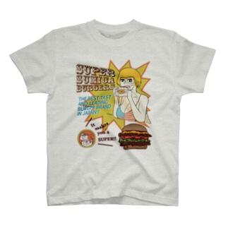 super sumica burgers T-shirts