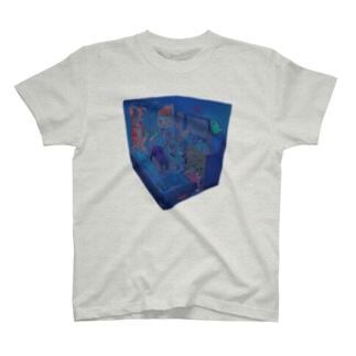 今日はおしまい、また明日 T-shirts