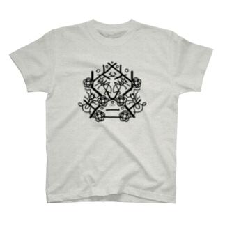 季節の紋章【二月】 T-shirts