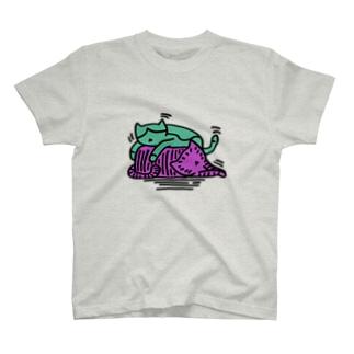 boring Cats T-shirts