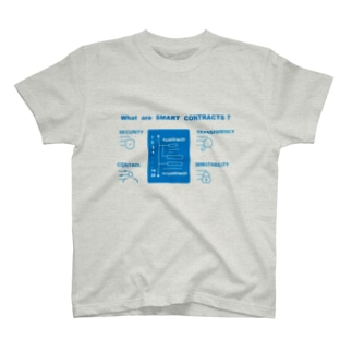 What are Smart Contracts? T-shirts