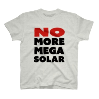NO MOER MEGA SOLOR T-shirts