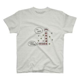 おうちはここだよ T-shirts