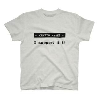 暗号資産おもしろT (3) T-shirts