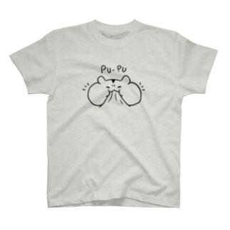 ほっぺぱんぱんはむちゃん T-shirts