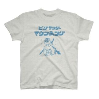 ビッグサンダーマウンティング T-shirts