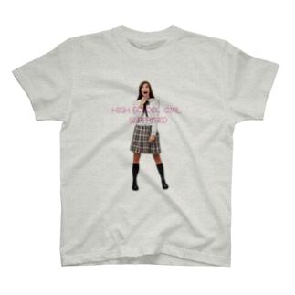 驚く女子高生 T-shirts