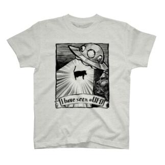 UFO吸い~うし編~ T-shirts