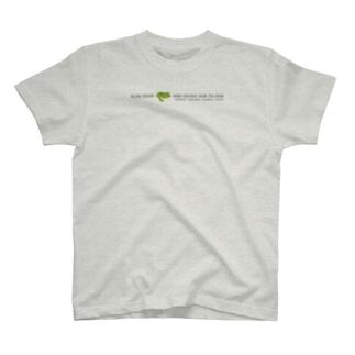 しまのなかまSLOW ヤエヤマアオガエル T-shirts