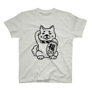 まねき犬 T-shirts