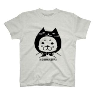 猫かぶりな犬 T-shirts