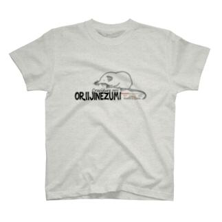 オリイジネズミ T-shirts