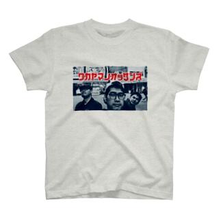 オッサンズ T-shirts