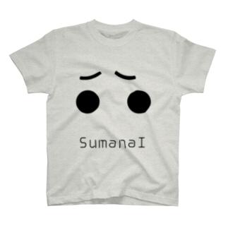SumanaI T-shirts