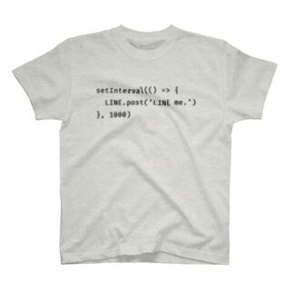 LINEを急かす人 T-shirts