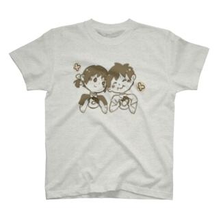 仲良し兄弟 T-shirts