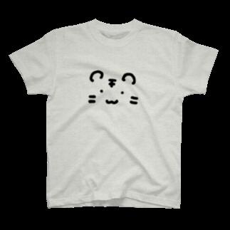 へっぽこ屋の線画アニマルズ(トラ) T-shirts