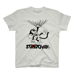 STRETCH!!! BOOTY T-shirts