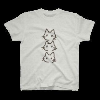 うみがや あいみのさんねこ T-shirts