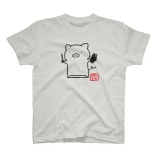 ぶたさん爆ぜられT T-shirts