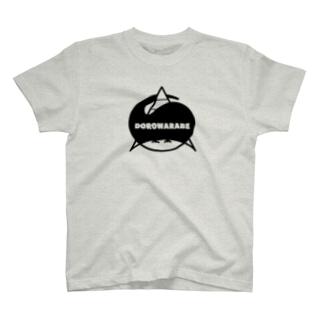 泥童団のシンボル T-shirts